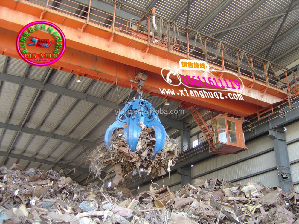 Steel Melting Plant Magnetic Crane 35Tons With CE Certificate