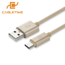 USB To Type C Cable USB A to Type C Data Sync Fast Charging N051