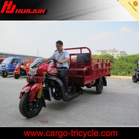 tuk tuk cargo tricycle chassis/tricycle cargo closed 300 cc/tricycle gasoline engine