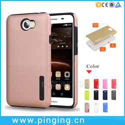 Dual Layer TPU PC Hybrid Matte Phone Case Back Cover For Huawei Y5 ii Cun U29