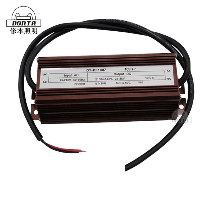 high pfc constant current led driver 70w