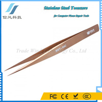 BST-16C Highly Precise Stainless Steel Tweezers for Computer Mobile Repair Tools