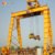 MG Steel Frame Factory Rail Mounted Container Gantry Crane With Ce &AmpAmpIso