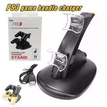 For PS3 Game Controller Charger Dual USB Charging Dock Stand Charger for Wireless <strong>Playstation</strong> 3 with Retail Package