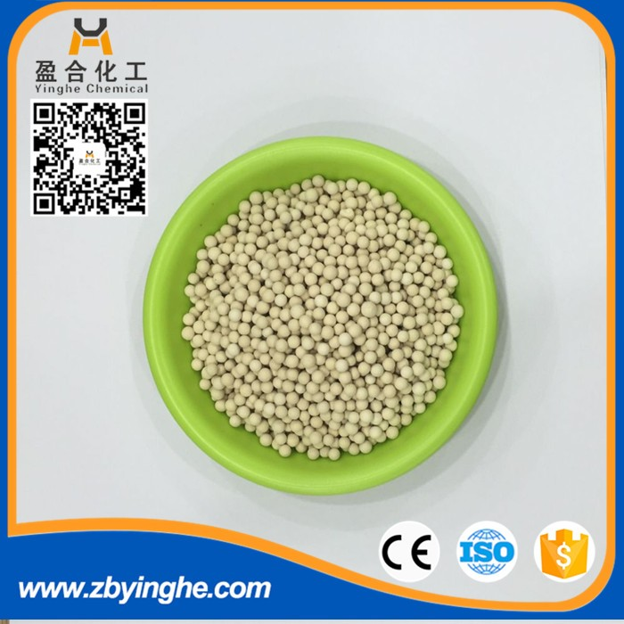 with MSDS Zeolite 13x adsorbent for air separation process