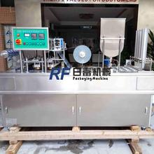 Automatic mineral water cup filling and sealing machine