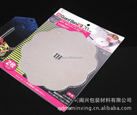 AK-01 double blister PET sliding card plastic cosmetic packaging