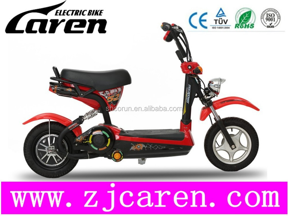 fashion electric bike
