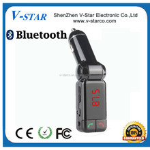 2015 Used fm transmitter for sale, 1.5 inch blue screen display song name, supports two remote control