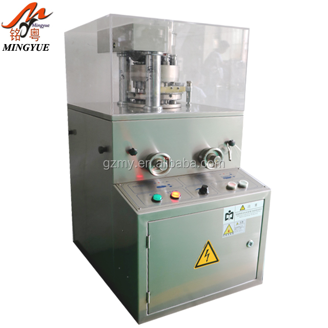 ZP Series Full Automatic Intelligent Rotary Tablet Press Machine