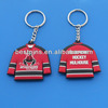 PVC soft pvc hockey ball keychains, CUSTOM LOGO team shirt keychain