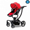 /product-detail/baby-trolleys-handrails-leather-two-way-cart-high-landscape-baby-strollers-can-sit-lay-trolley-stroller-60803771901.html