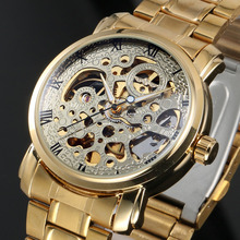 2016 Brand New Gold Watch Custom Logo Automatic Self winding Wrist Watch for Men ZB007