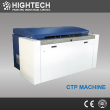 Amsky thermo-ctp-platte making machine
