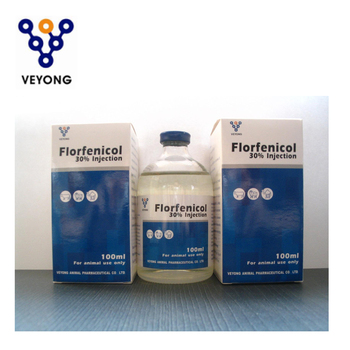 Veterinary medicine Florfenicol injection 30% for animal ues only with GMP looking for agent