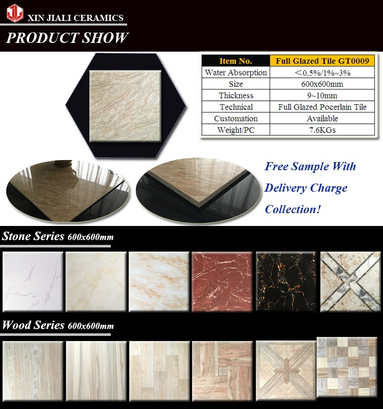 GT0009 600x600MM Full Glazed Polsihed Floor Tiles