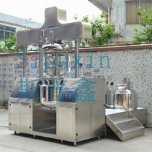 100L Chinese machine to make facial cream /margarine production line /hand cream agitator tank