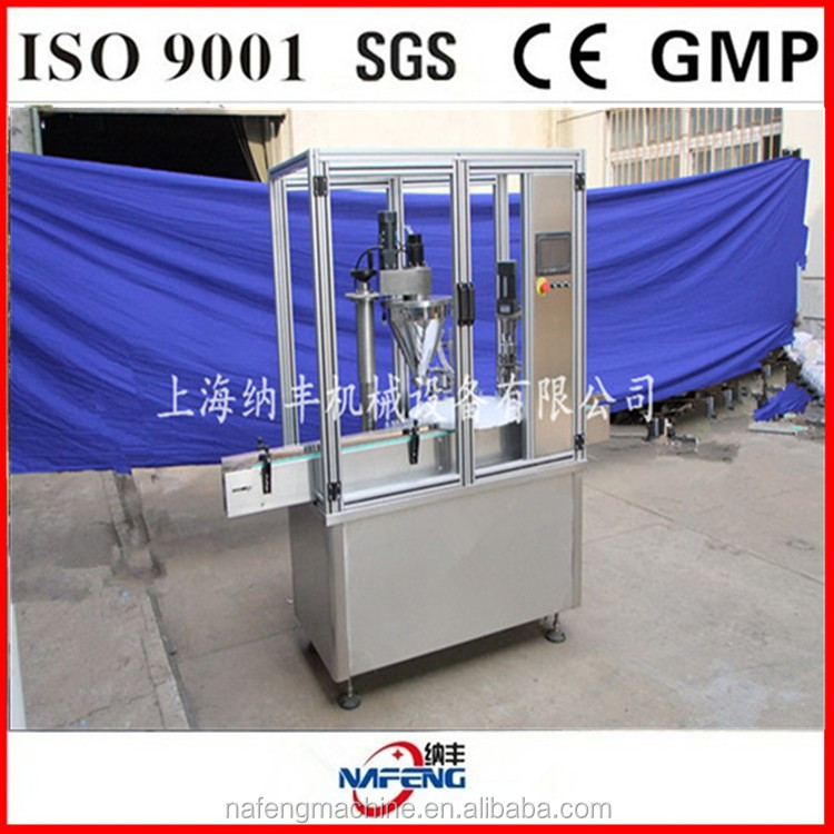 Trade assurance ODM supplier manual flour filling line,semi auto coffee powder packing machine 500 gr