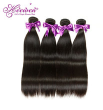 Wholesale Silky Straight Virgin Malaysian Human Hair Weave , Hair Straightener Free Sample