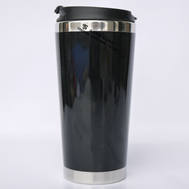 Stainless Insulated Tumbler