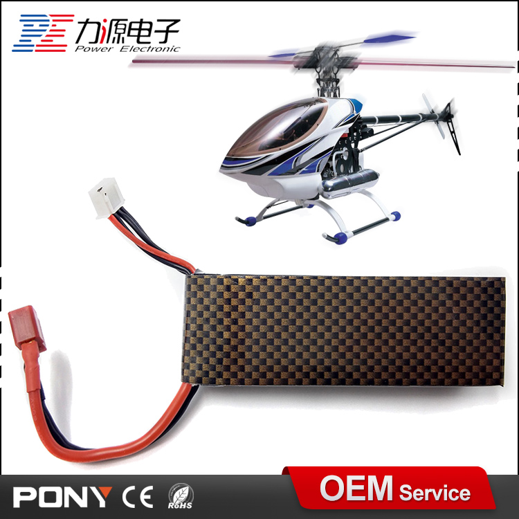 factory wholesale price rechargeable lipo 7.4v 1500mah rc helicopter battery