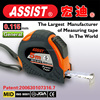 ASSIST High Quality Auto Lock 3m