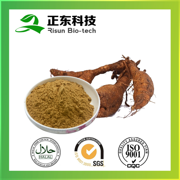 Spary Dried Pueraria Extract 40% Isoflavone