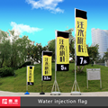 Advertsing custom customized country flag banner stand