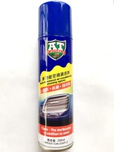 250ML Multi-functional and high quality air conditioner cleaning agent/Car care products