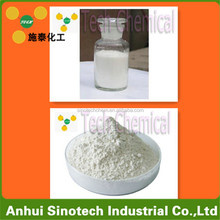 High purity rare earth Dysprosium oxide 99.9%, CAS 1308-87-8