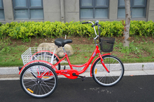 Cheap 24inch three wheel bicycle/adult tricycle/trike for sale