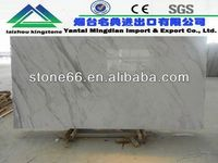 YT best sell white marble crushed stone