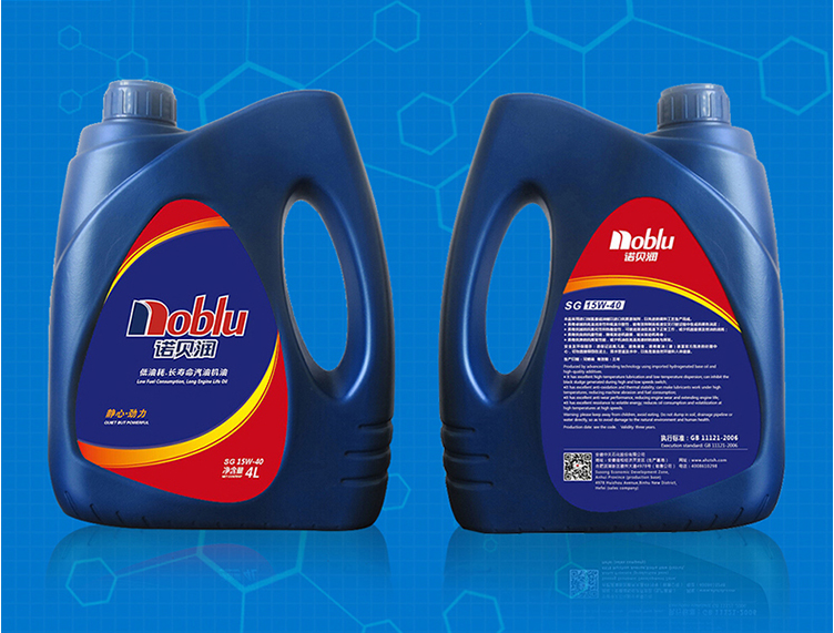 Noblu CKC Moderate Duty Industrial Gear Oil/ gear oil 460/ sae 90 gear oil