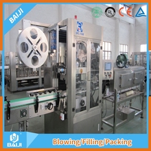Factory direct soft drink making machine