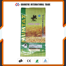 Guangyue China Competitive Price PP Woven Seeds Packaging Bags In Laminated