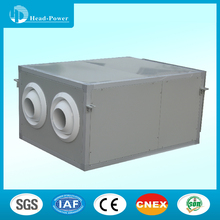 Air tight ball bearing chilled water air handling unit