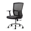 TANNIC Hot Sell Thicker Frame Executive Modern Mid Back Swivel Ergonomic Mesh Office Chair
