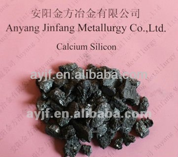 Foundry/ steelmaking calcium silicon powder-Anyang Jinfang Metallurgy Co., Ltd