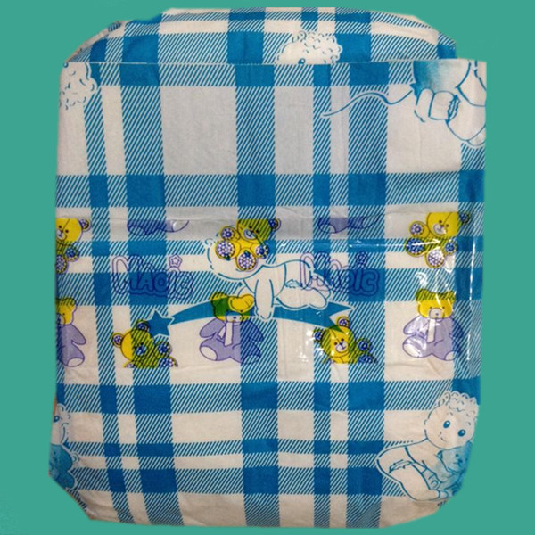 Babies Diapers ProCare Brand (BD02FG)