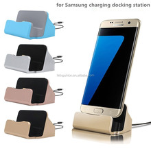 2017 New Products For Samsung Galaxy S6 Docking Station Micro USB Charging Dock Station