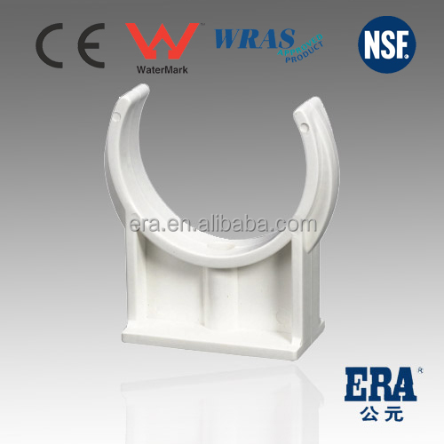 era high quality pvc pressure ftting U-trap