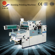 DM56S-NP double color numbering ink roller offset max numbering machine