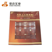 China wholesale sales custom cheap brochure magazine catalog , printing service , catalog printing
