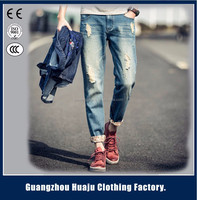 Newest acid wash denim fashion jeans womens skinny denim jeans