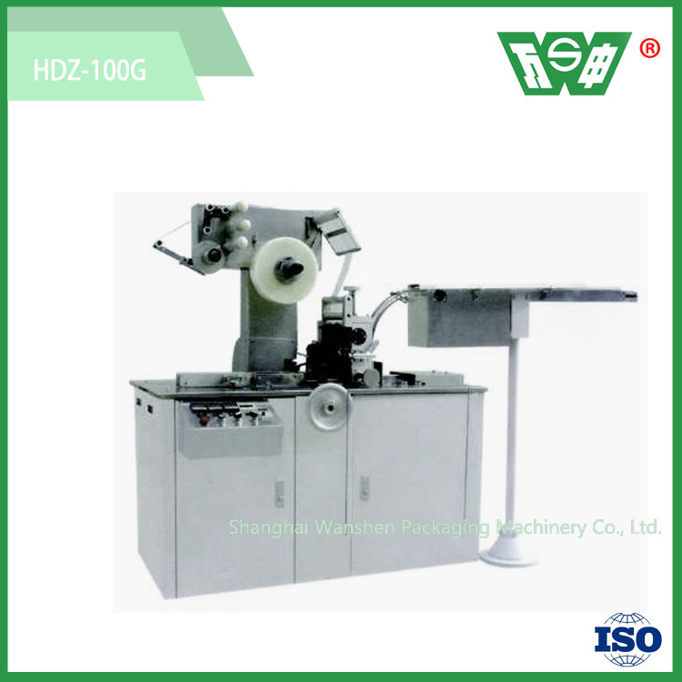 good price shanghai wanshen WB-250 adjustable overwrapping packaging machine