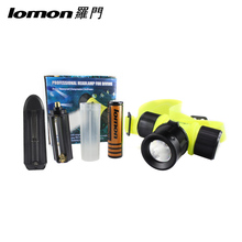 Factory Price Underwater Dive Professional Q5 Magnetic Controlled Switch LED Diving Headlamp