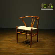 Replica solid wood dining chair paper cord seat Shaped Chair