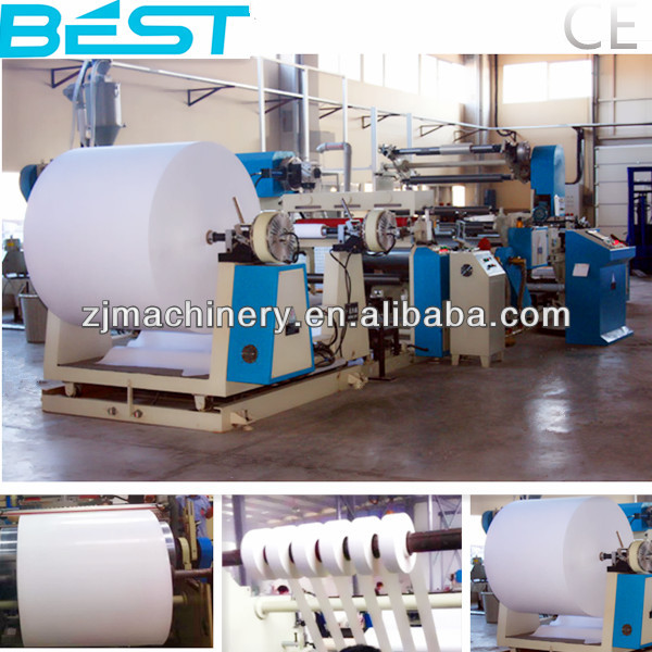 milk box -plastic and paper laminating machine