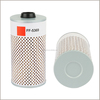 engine air filter engine parts oil filter FF5369 use to Volvo