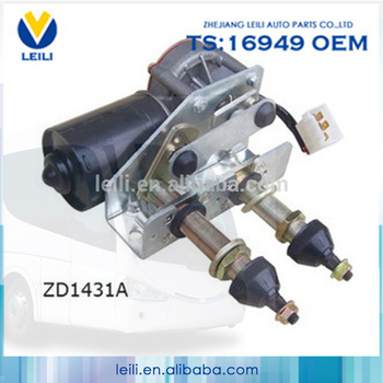 Wholesale 12V gear auto motor, auto wiper motor